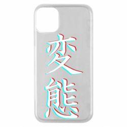 Чехол для iPhone 11 Pro HENTAI JAPAN GLITCH