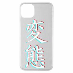 Чехол для iPhone 11 Pro Max HENTAI JAPAN GLITCH