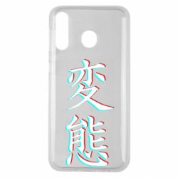 Чехол для Samsung M30 HENTAI JAPAN GLITCH