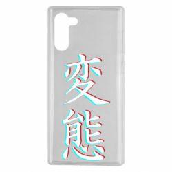 Чехол для Samsung Note 10 HENTAI JAPAN GLITCH