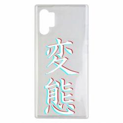 Чехол для Samsung Note 10 Plus HENTAI JAPAN GLITCH