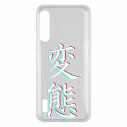 Чохол для Xiaomi Mi A3 HENTAI JAPAN GLITCH