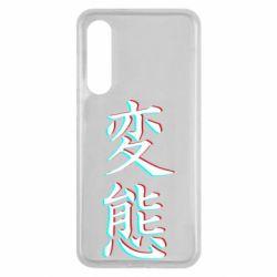 Чехол для Xiaomi Mi9 SE HENTAI JAPAN GLITCH