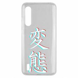 Чехол для Xiaomi Mi9 Lite HENTAI JAPAN GLITCH