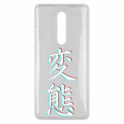 Чехол для Xiaomi Mi9T HENTAI JAPAN GLITCH