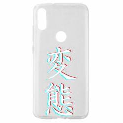 Чехол для Xiaomi Mi Play HENTAI JAPAN GLITCH