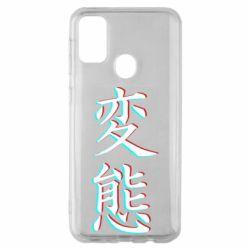 Чехол для Samsung M30s HENTAI JAPAN GLITCH