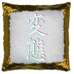 Подушка-хамелеон HENTAI JAPAN GLITCH