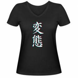 Женская футболка с V-образным вырезом HENTAI JAPAN GLITCH