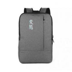 Рюкзак для ноутбука HENTAI JAPAN GLITCH