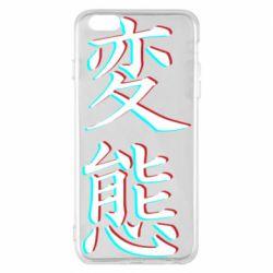Чехол для iPhone 6 Plus/6S Plus HENTAI JAPAN GLITCH