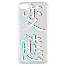 Чехол для iPhone 7 HENTAI JAPAN GLITCH