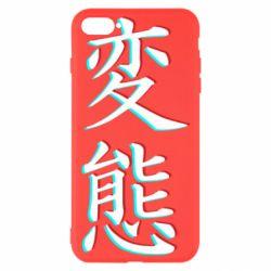 Чехол для iPhone 7 Plus HENTAI JAPAN GLITCH