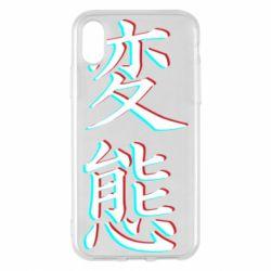 Чехол для iPhone X/Xs HENTAI JAPAN GLITCH