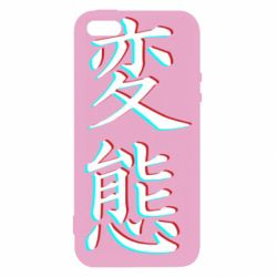 Чехол для iPhone5/5S/SE HENTAI JAPAN GLITCH