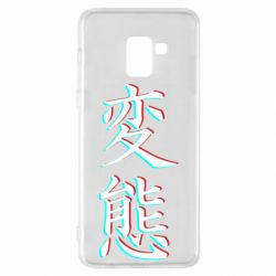 Чехол для Samsung A8+ 2018 HENTAI JAPAN GLITCH