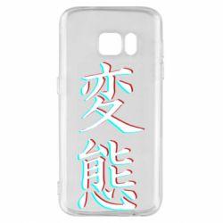 Чехол для Samsung S7 HENTAI JAPAN GLITCH