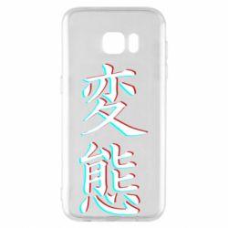 Чехол для Samsung S7 EDGE HENTAI JAPAN GLITCH