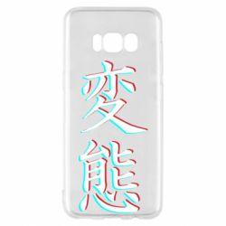 Чехол для Samsung S8 HENTAI JAPAN GLITCH