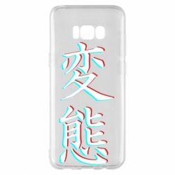Чехол для Samsung S8+ HENTAI JAPAN GLITCH