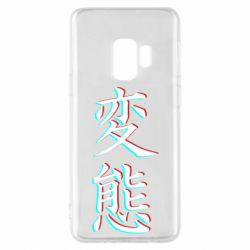 Чехол для Samsung S9 HENTAI JAPAN GLITCH