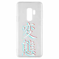 Чехол для Samsung S9+ HENTAI JAPAN GLITCH