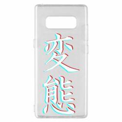 Чехол для Samsung Note 8 HENTAI JAPAN GLITCH