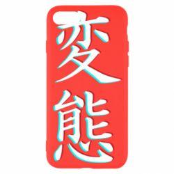 Чехол для iPhone 8 HENTAI JAPAN GLITCH