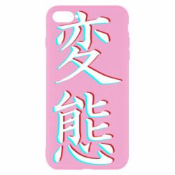 Чехол для iPhone 8 Plus HENTAI JAPAN GLITCH