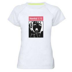 Женская спортивная футболка Hentai