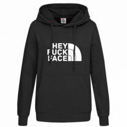 Толстовка жіноча Hey fuck face
