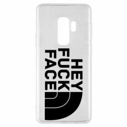 Чохол для Samsung S9+ Hey fuck face