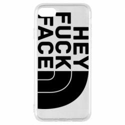 Чохол для iPhone 8 Hey fuck face
