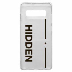 Чохол для Samsung S10+ Hidden