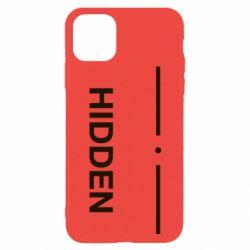 Чохол для iPhone 11 Pro Max Hidden