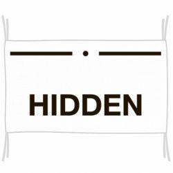 Прапор Hidden