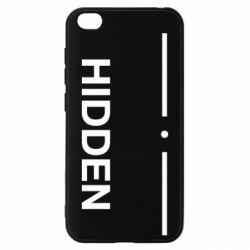 Чохол для Xiaomi Redmi Go Hidden