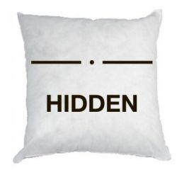 Подушка Hidden