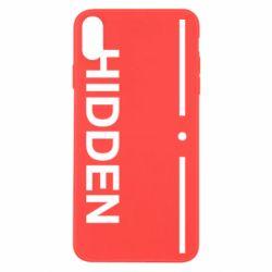 Чохол для iPhone X/Xs Hidden