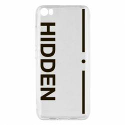 Чохол для Xiaomi Mi5/Mi5 Pro Hidden