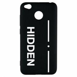 Чохол для Xiaomi Redmi 4x Hidden