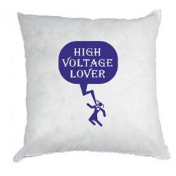 Подушка High Voltage Lover