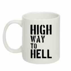 Кружка 320ml High way to hell - FatLine