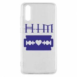 Чехол для Huawei P20 HIM - FatLine
