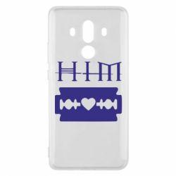 Чехол для Huawei Mate 10 Pro HIM - FatLine