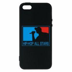 Чохол для iphone 5/5S/SE Hip-hop all stars
