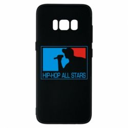 Чохол для Samsung S8 Hip-hop all stars