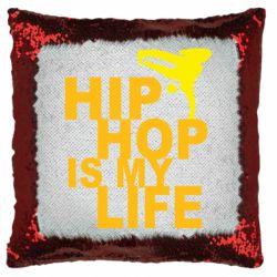 Подушка-хамелеон Hip-hop is my life
