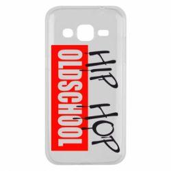 Чохол для Samsung J2 2015 Hip Hop oldschool