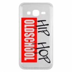 Чохол для Samsung J5 2015 Hip Hop oldschool